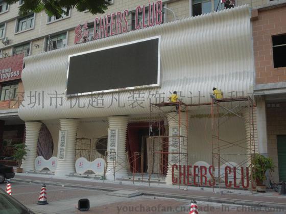 寮步星期八酒吧外墙装饰 特色玻璃钢装饰设计