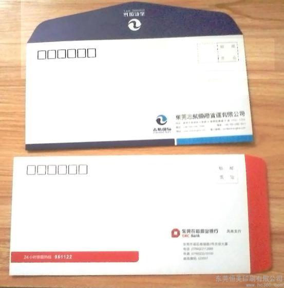中式信封, 5号信封, 西式信封图片