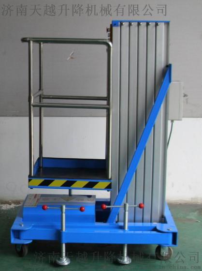 江苏盐城单桅柱式升降机-铝合金升降平台-济南天越