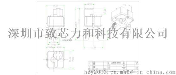 比例水阀图片,比例水阀高清图片-深圳市致芯力和科技图片