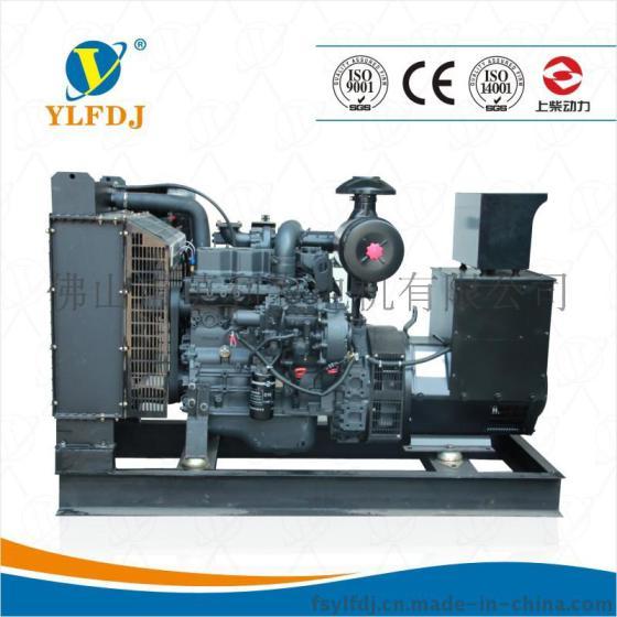 50kw上柴股份柴油发电机组 广东发电机窒息