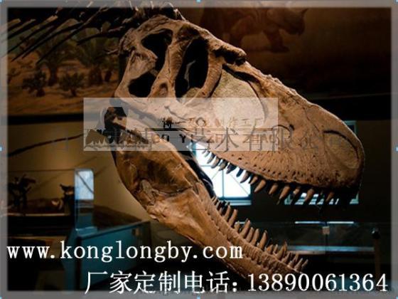 您正在查看自贡市博一艺术有限公司 的仿真霸王龙化石工厂|霸王龙骨架模型|恐龙化石生产厂家高清大图,更多的仿真霸王龙化石工厂|霸王龙骨架模型|恐龙化石生产厂家高清大图尽在中国制造网,如果您想了解本产品的详细情况请查看: