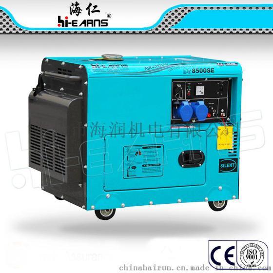 特价6kw小型新款静音发电机,纯铜柴油发电机组,供电设备经销批发