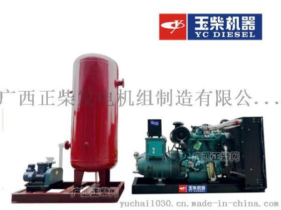 玉柴60KW沼气发电机组 燃气发电机组厂家供货