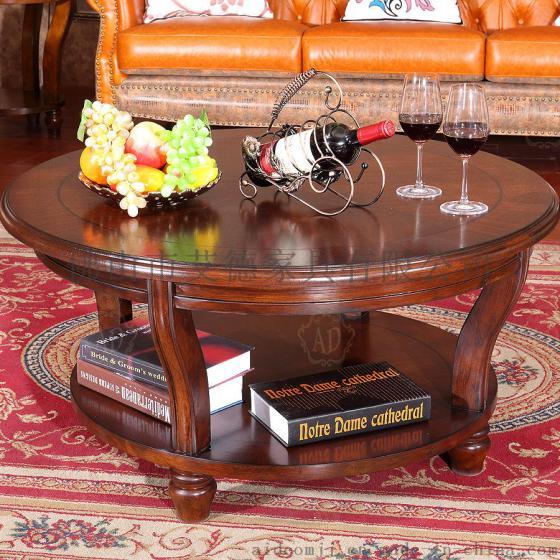 茶几 茶具 家具 桌子