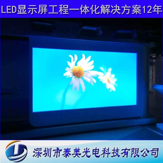 泰美p1.875小間距led顯示屏整屏定做圖片