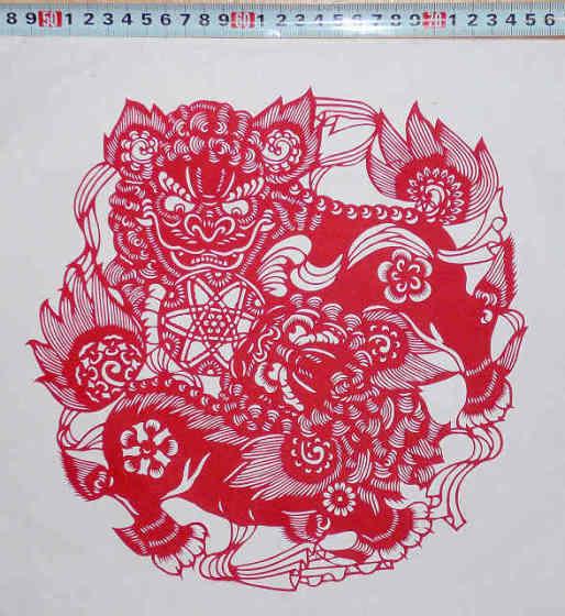 中国民间艺术纯手工剪纸 狮子滚绣球高清图片 西安鹏展工贸有限责