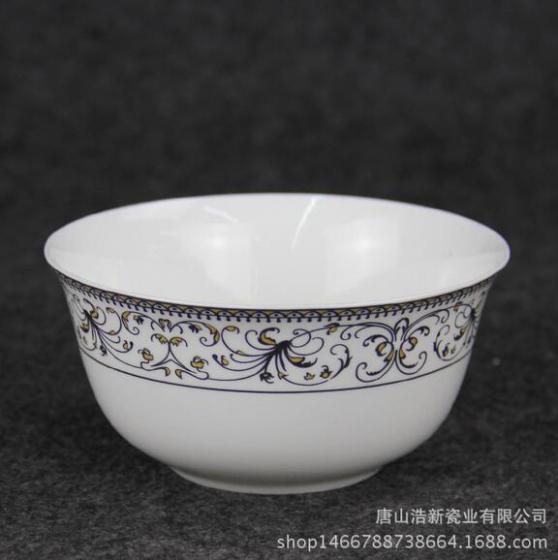 您正在查看唐山浩新瓷业有限公司         的厂家供应骨质瓷碗 太阳岛