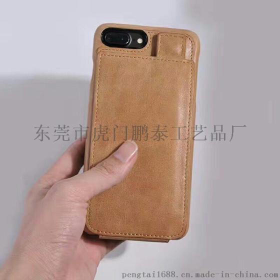 iphone7牛皮手机壳5/5s保护套6splus苹果7头层真皮头皮v牛皮spa机图片