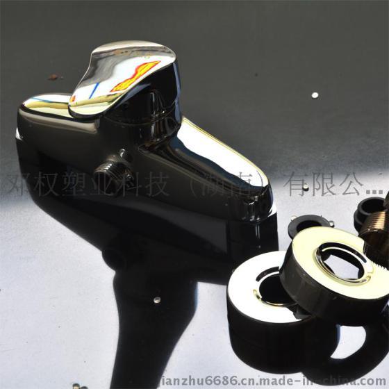 暗装冷热水混合阀单孔面盆龙头全铜安全无铅图片