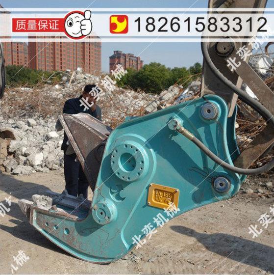 200挖掘机拆迁液压钳 破碎钳 液压粉碎钳 装于挖掘机上用于拆迁液压剪图片