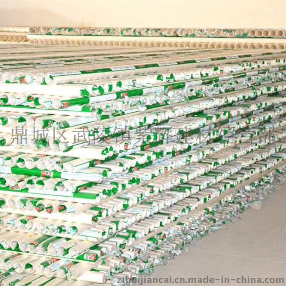 湖南厂家直销PVC国标管 PVC排水管 PVC下水管图片,湖南厂家直销