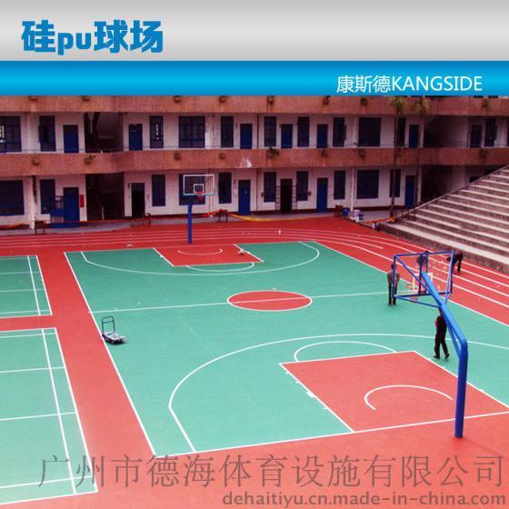 塑胶篮球场硅pu塑胶篮球场塑胶球场篮球场施工塑胶材料球场篮球场铺