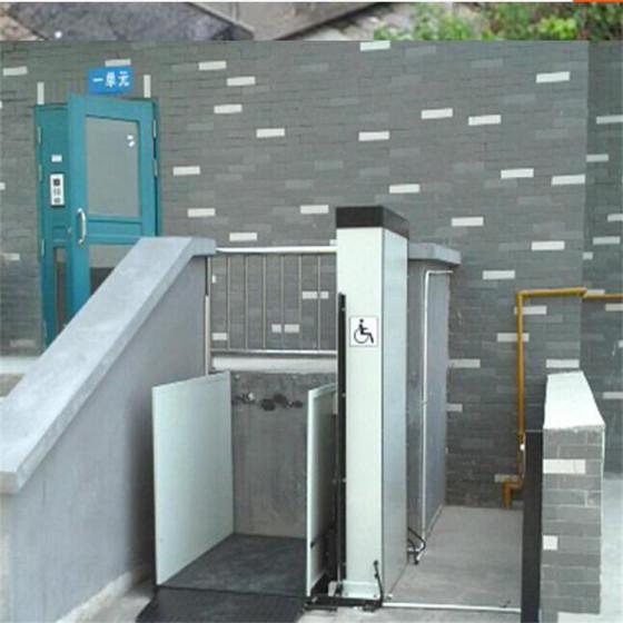 伟晨机械—家用小型简易升降机液压式升降平台自动门小电梯图片