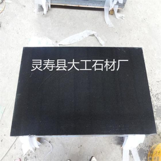 出口中国黑石材 河北黑烧面花岗岩 山西黑台面板 黑色花岗岩图片,出