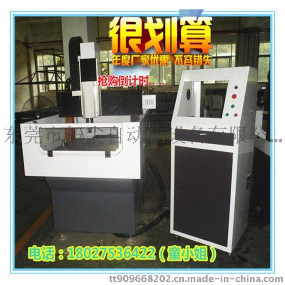 深圳家用小型玉石雕刻机 工艺品雕刻机 小型数控电脑雕刻机