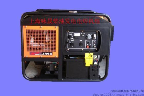 160A柴油发电电焊两用机组