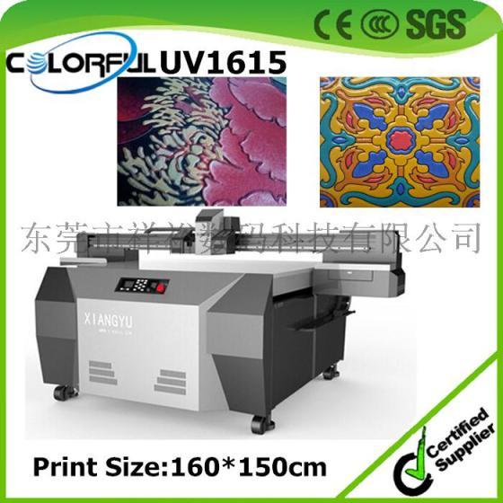 陶瓷喷墨打印机品牌_uv喷墨固化数码打印印花机 打印玻璃 陶瓷 皮革 塑料