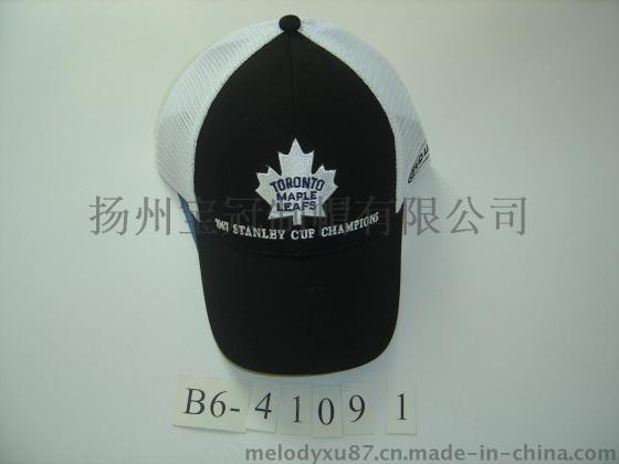 新款时尚儿童帽子枫叶绣花字母绣花网帽棒球帽鸭舌帽高尔夫球帽