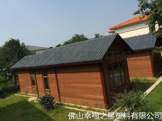 【虹塑建材】合成树脂瓦 屋檐瓦 中国欧式连锁瓦 防腐图片