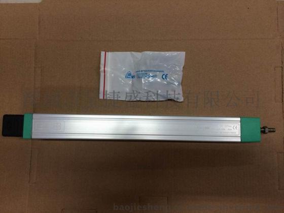 注塑机电子尺LS 800mm LS 750mm LS 700mm LS 650mm LS 600mm图片
