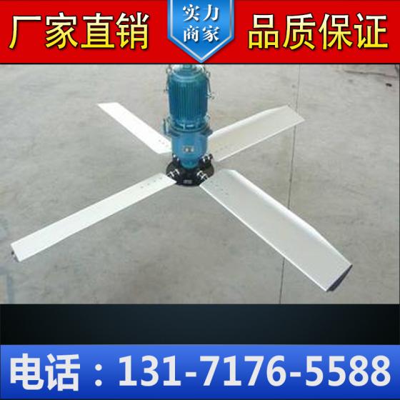 冷却塔专用风叶 冷却塔风机叶片 凉水塔风扇 铝合金扇