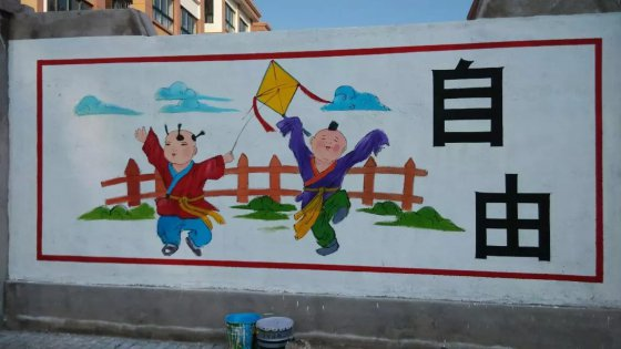 南京墙体写字,外墙美术字图片