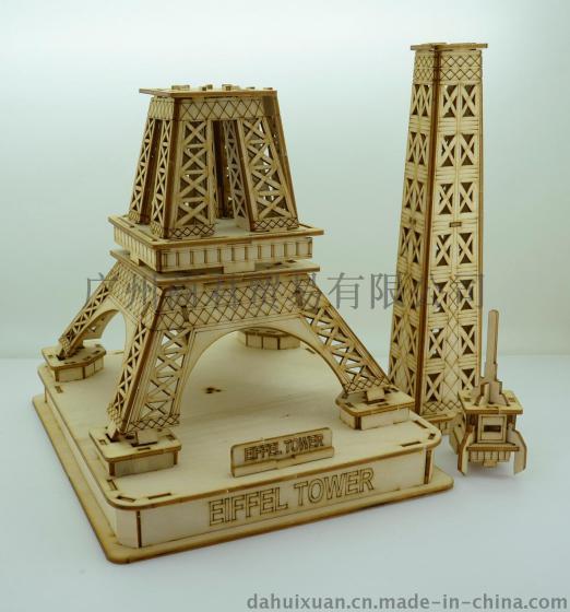 木质拼插模型图纸