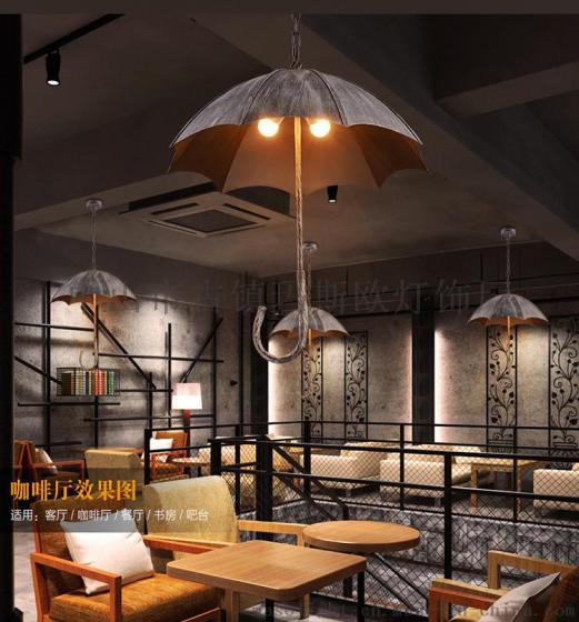 北欧工业复古创意loft雨伞吊灯 餐厅展厅酒吧咖啡店装修铁艺灯饰ms-p6