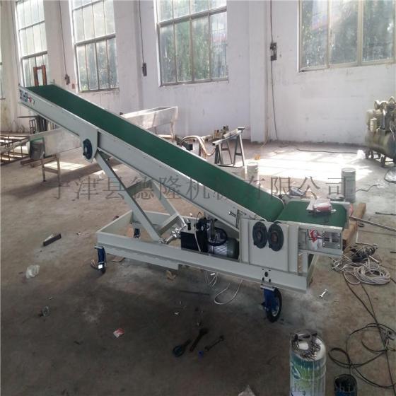 德隆专业制作爬坡装车输送机,液压升降皮带传送带,移动式轻型传送机械图片