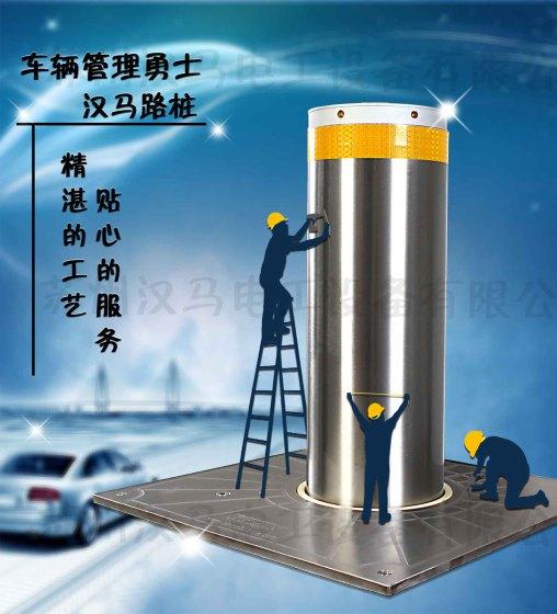 安徽全自动升降柱-安徽智能路桩-液压挡车柱-不锈钢图片