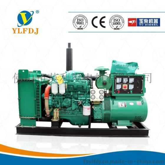 60kw广西玉柴柴油发电机组 佛山英利发电机 值得信赖