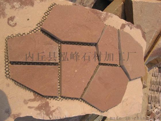 别墅外墙装饰石材-高粱红板岩文化石图片