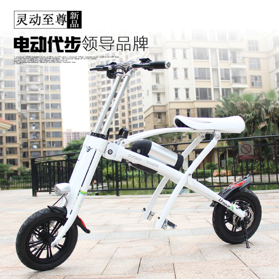 折叠电动车 mini小型电动自行车