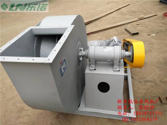 锂电池材料生产线离心风机图片,锂电池材料生产线离心风机高清图片
