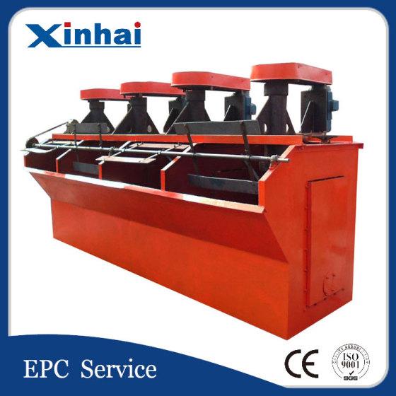 鑫海矿山机械有限公司供应KYF型充气搅拌式浮选机