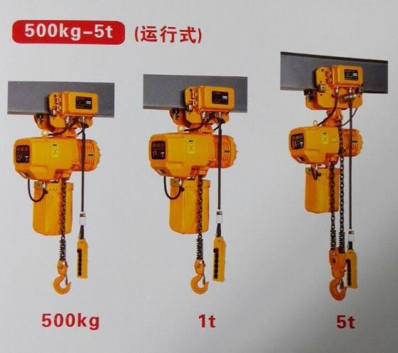 厂价直销台盛01021T高品质双链条v链条吊葫芦纤体梅图片
