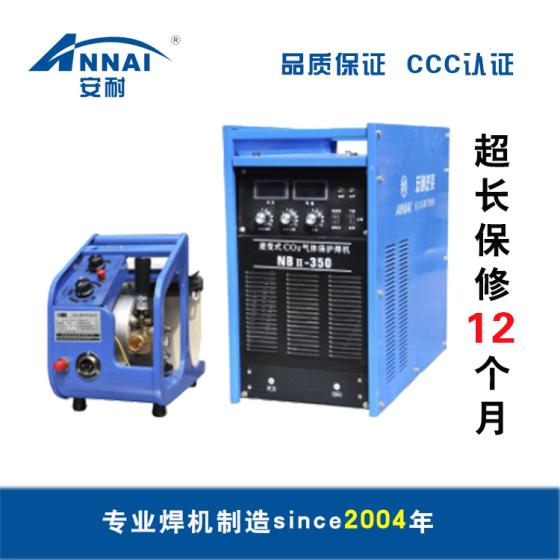 上海安耐nbii-350x igbt双模块 工业级气保护焊机,二保焊机