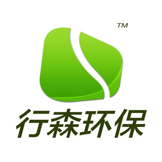 饮料厂有机废气处理东莞环保公司