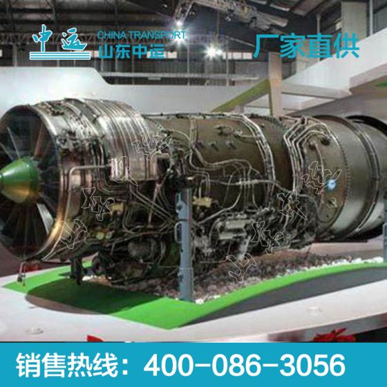 航空燃气涡轮发动机 航空燃气涡轮发动机供应
