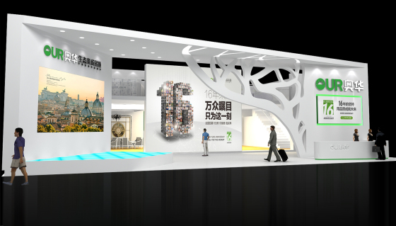 展览展示设计 展台搭建 展位装修