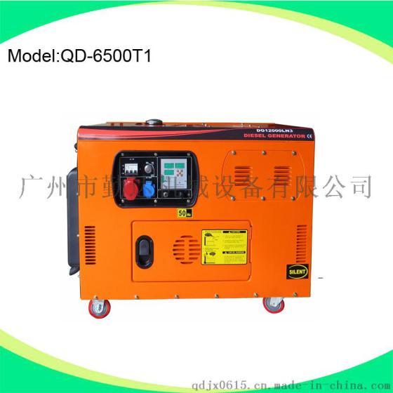 厂家直销5kw出口型型静音柴油发电机,柴油发电机,柴油发电机组