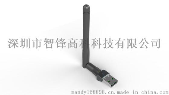 带WPS一键加密/压超声波/高质USB无线网卡/MT7601/WIFI
