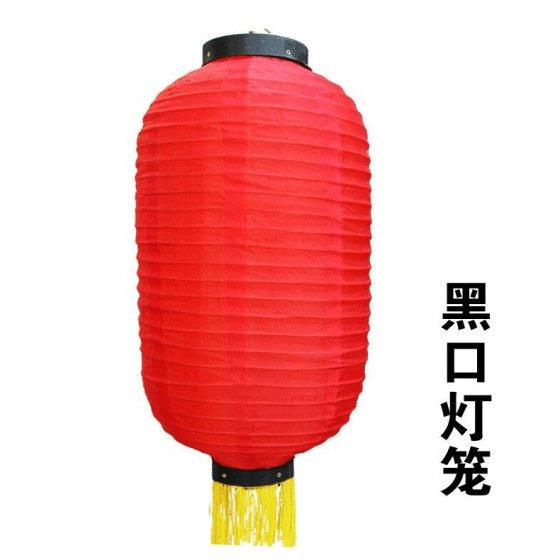 定制做印字韩日式舞蹈装饰连串冬瓜灯笼