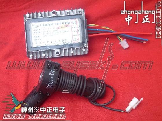 电动三轮车控制器图片,电动三轮车控制器高清图片 中正电子电器厂,图片