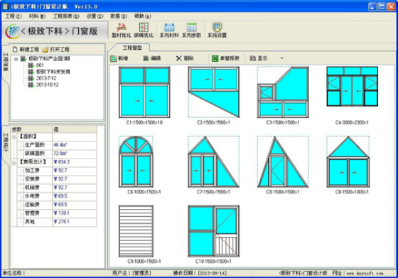 http://image.cn.made-in-china.com/4f0j01JjaQvRPsaroT/%E7%89%B5%E7%89%9B%E8%8A%B1%E5%96%B7%E5%A4%B4.jpg_栎木白炭jy01