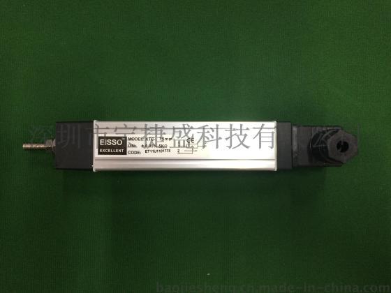 注塑机电子尺EISSO艾索KTC 550mm KTC 600mm KTC 650mm KTC 图片