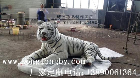 仿真动物|定制动物模型工厂|生产电动动物