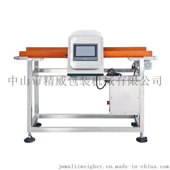 精威水平式金属检测机 食品金属检测机 药品金属异物检测机