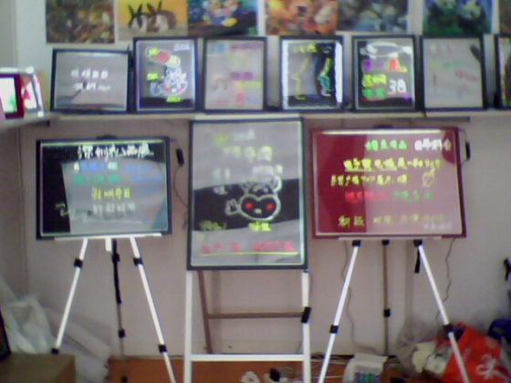 手写荧光板图片,手写荧光板高清图片 盈星精品设计制作部,中国制造